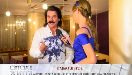 Павел Зибров официально предложил руководителю Укрзализныци записать совместный клип