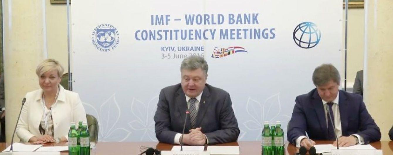 До Києва з'їхалися фінансисти 15 країн на зустріч у рамках співпраці з МВФ та Світовим банком