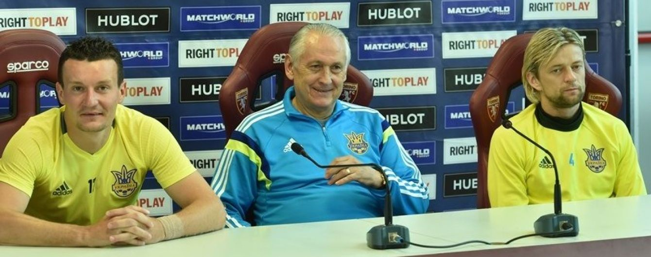 Фоменко розповів про перемогу України в останньому товариському матчі перед Євро-2016