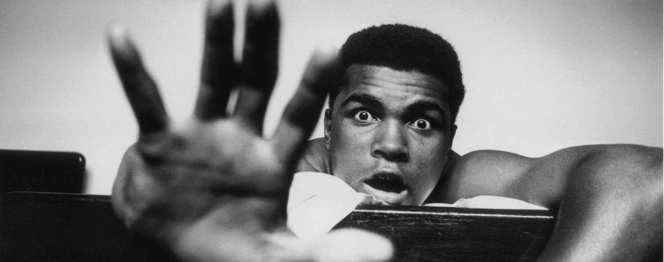 Золота ера боксу: яким увійшов в історію феноменальний Мухаммед Алі