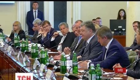 В Киеве впервые состоялось заседание Региональной группы МВФ и Всемирного банка
