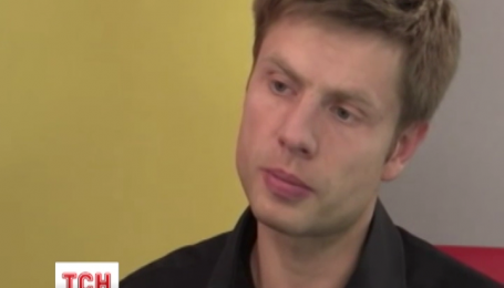 ГПУ відкрила провадження проти нардепа від БПП Олексія Гончаренка
