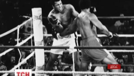 На сімдесят п'ятому році пішов із життя легендарний боксер Мухамед Алі