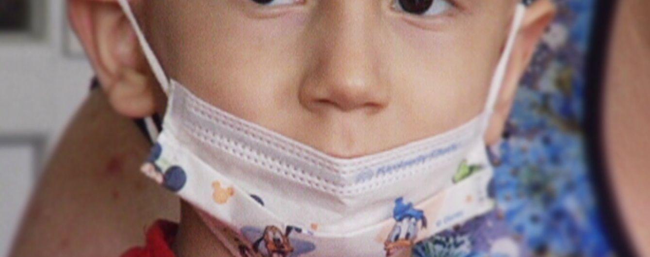 Маленькому Роме жизненно нужна человеческая помощь