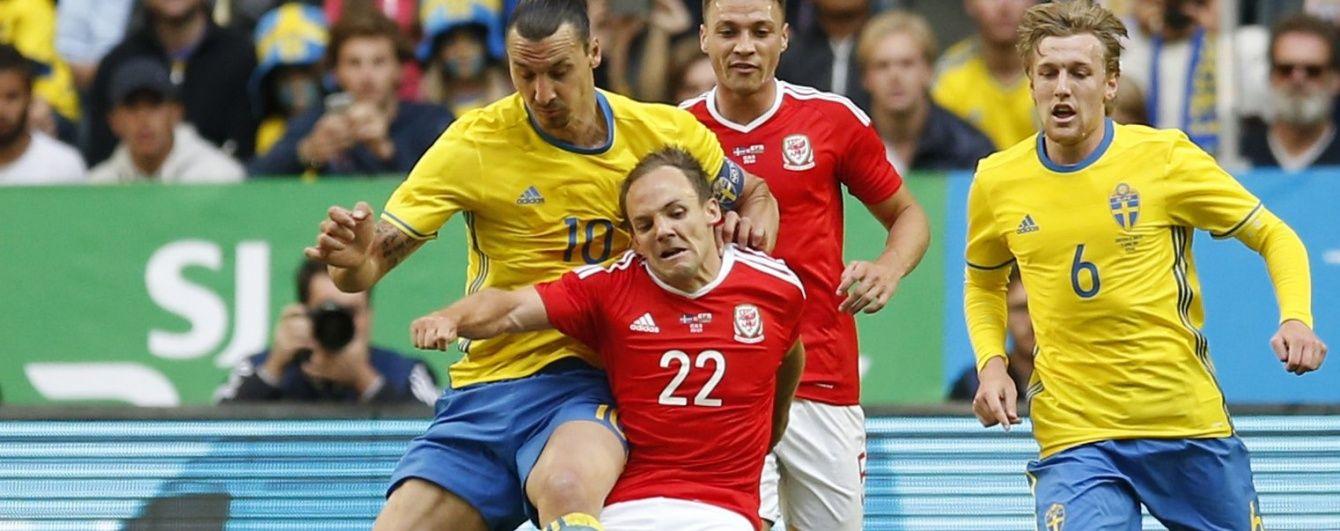 Шведи розгромили валлійців у рамках підготовки до Євро-2016