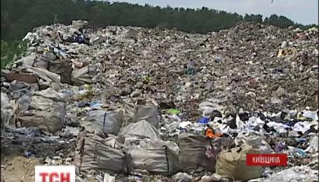 Як Україні впоратись зі сміттєвим апокаліпсисом