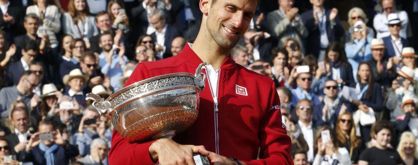 """Серб Джокович вперше в кар'єрі виграв """"Ролан Гаррос"""""""