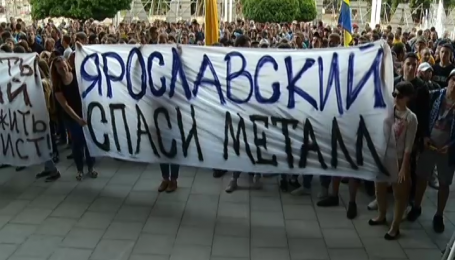 Болельщики Металлиста взволнованы заявлением Ярославского относительно харьковского клуба