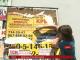 У Дніпрі волонтери очищали місто від реклами, що запрошує на відпочинок до Криму