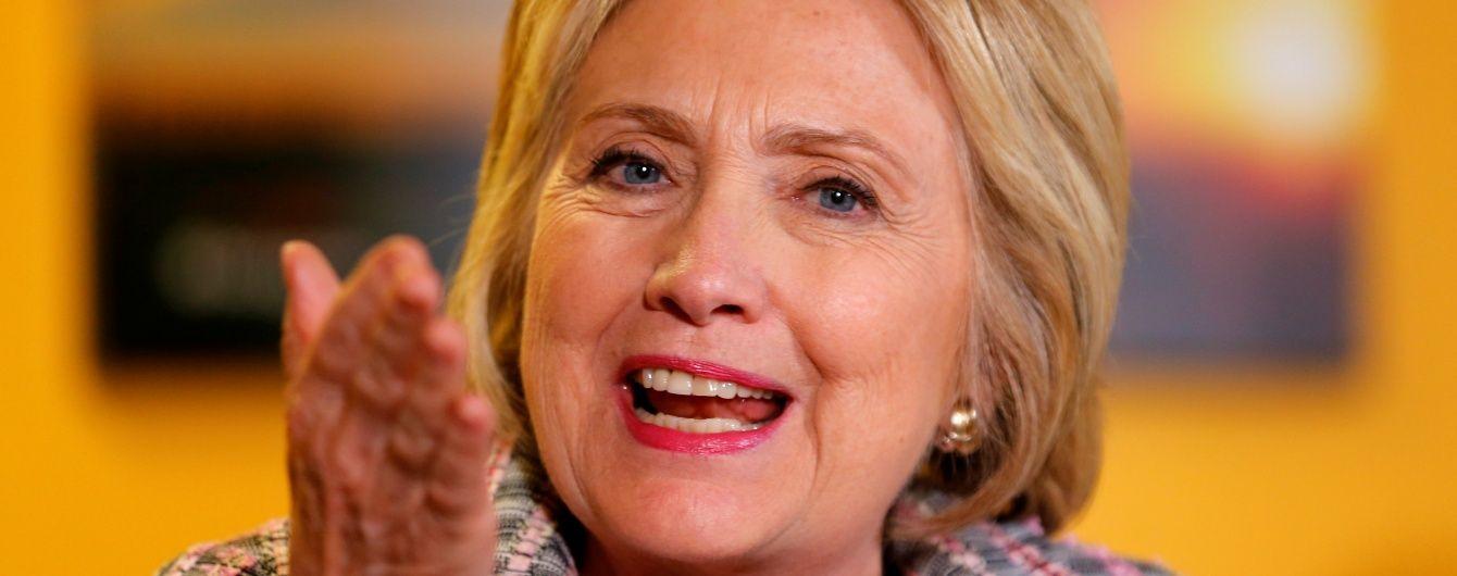 Клінтон вважає США останньою надією Землі