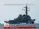 Американський есмінець увійде в акваторію Чорного моря