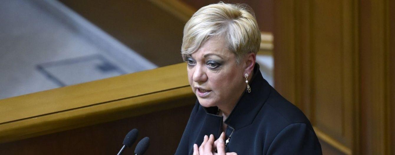 Гонтарева похвалилася позитивами в роботі НБУ та економіці Україні