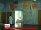 Подружня пара, аби розрадити маленьких пацієнтів, почала розмальовувати стіни лікарень