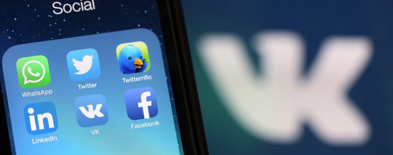 """""""ВКонтакте"""" представил новую услугу перевода денег в сообщениях"""
