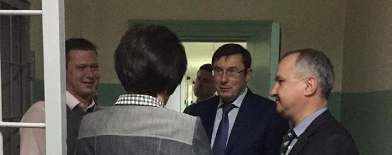 Луценко з Грицаком і Лутковською вирушив на перевірку СІЗО СБУ