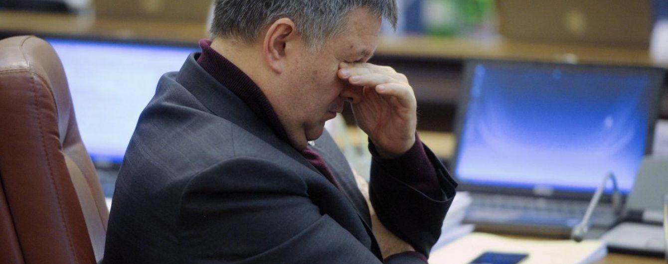 Кабмін призначив Авакову нового заступника