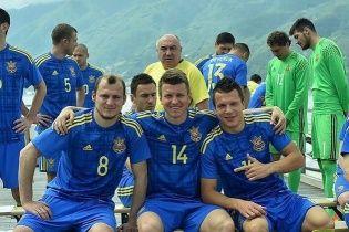 Що збірна України робитиме у Франції до та після матчів Євро-2016: розклад заходів