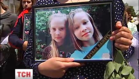 В Василькове похоронили девочек, которые погибли в результате ДТП