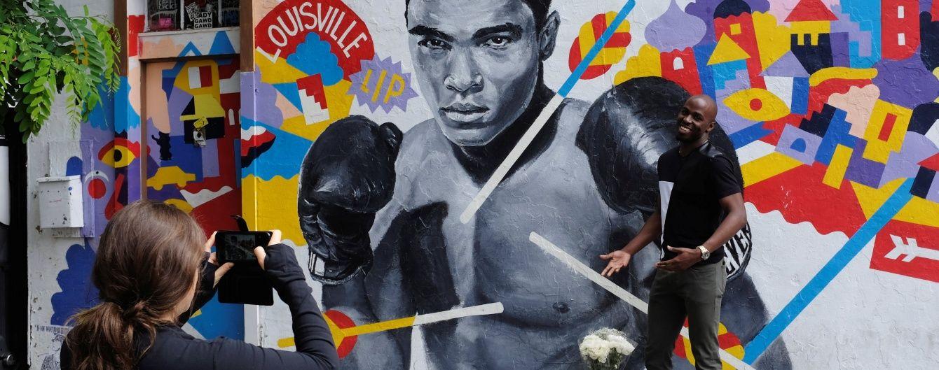 Особистий лікар Алі розповів про останні дні легендарного боксера