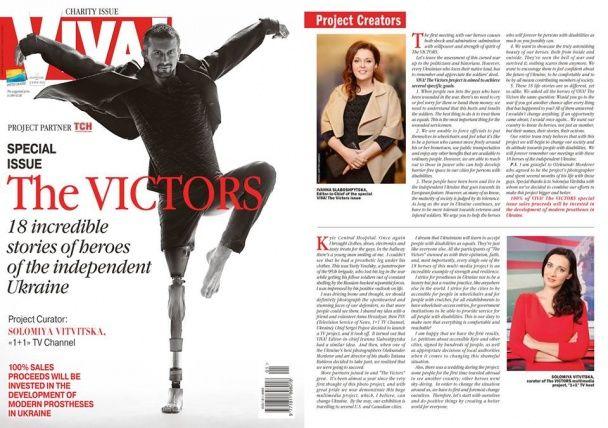 """Спецвипуск журналу """"Viva! Переможці"""" про героїв АТО вийшов англійською мовою"""