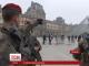 У Франції велика вірогідність терактів під час Євро-2016