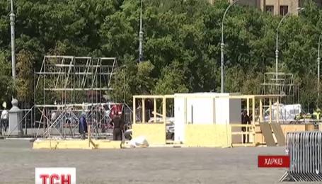 В Харькове начали строить фан-зону для болельщиков Евро-2016