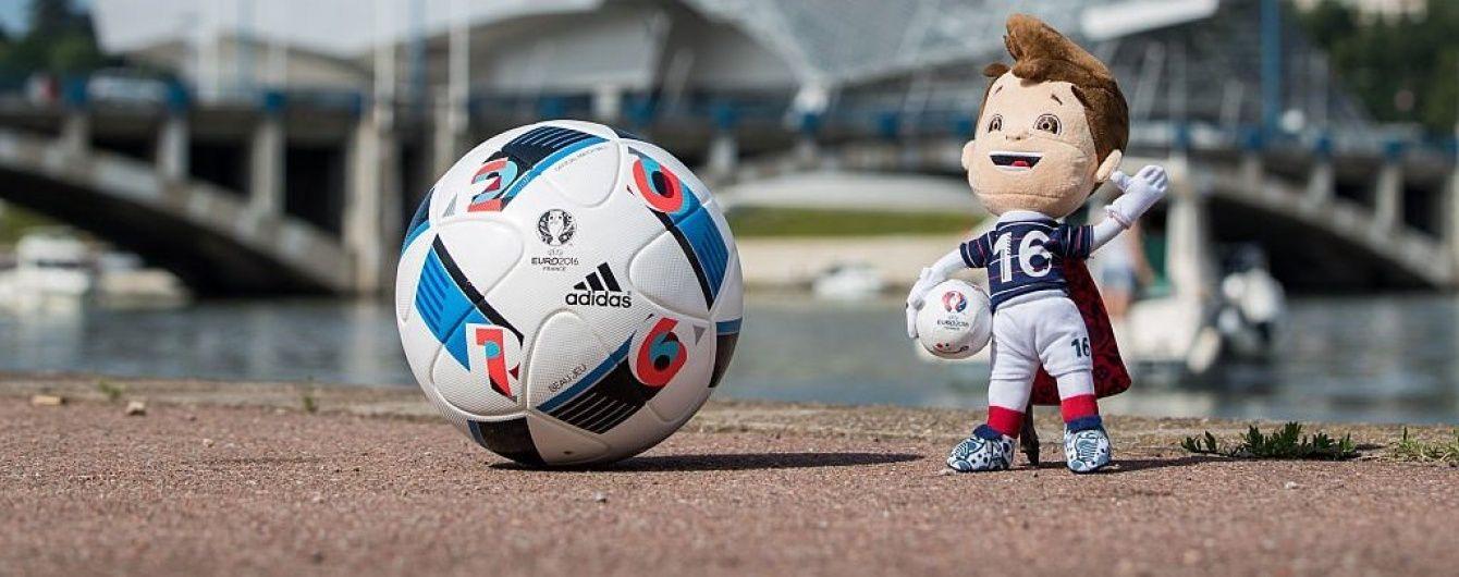 Початок Євро-2016 з футболу: як триває підготовка до старту чемпіонату