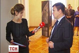 Клімкін очікує, що вже цією осінню українці поїдуть до Європи без віз