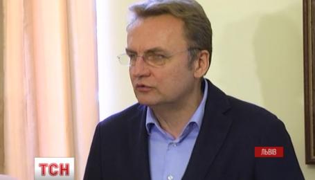 Мэр Львова попросил объявить город и несколько сел зоной чрезвычайной экологической ситуации