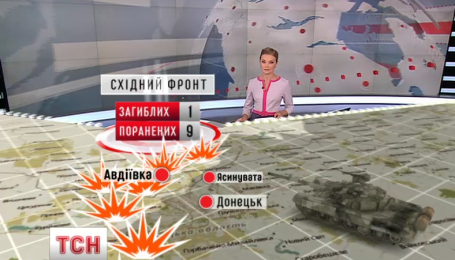 Боевики почти по всей линии соприкосновения использовали ствольную артиллерию и танки