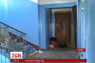 Подробиці моторошного вбивства в Харкові: чоловік добу просидів із тілами забитих ним жінок