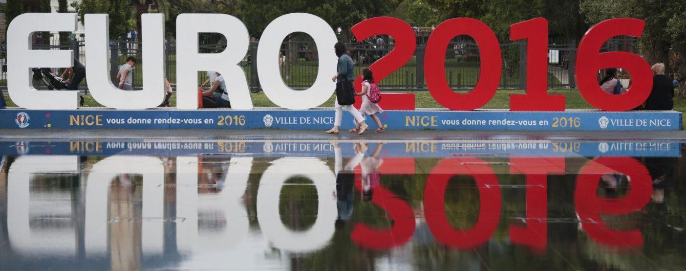 """Російський канал """"вліпив"""" Україні свій прапор у календарі Євро-2016"""