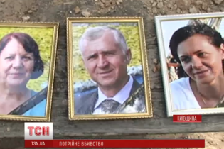 Причиною потрійного вбивства під Києвом могла стати столична квартира