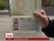 Юний вболівальник Володя Бобенчик таки отримав жадану візу у посольстві Франції