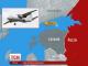 Російський військово-транспортний  літак порушив повітряний простір Естонії