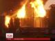 Справу про пожежу на базі нафтопродуктів під Васильковом передадуть до суду