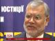 Хосе Угас не буде особисто проводити розслідування щодо викрадених грошей при режимі Януковича