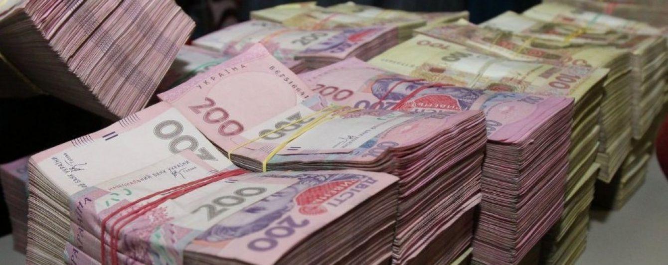 """НБУ виділив """"таємному"""" банку рефінансу на 785 мільйонів гривень"""