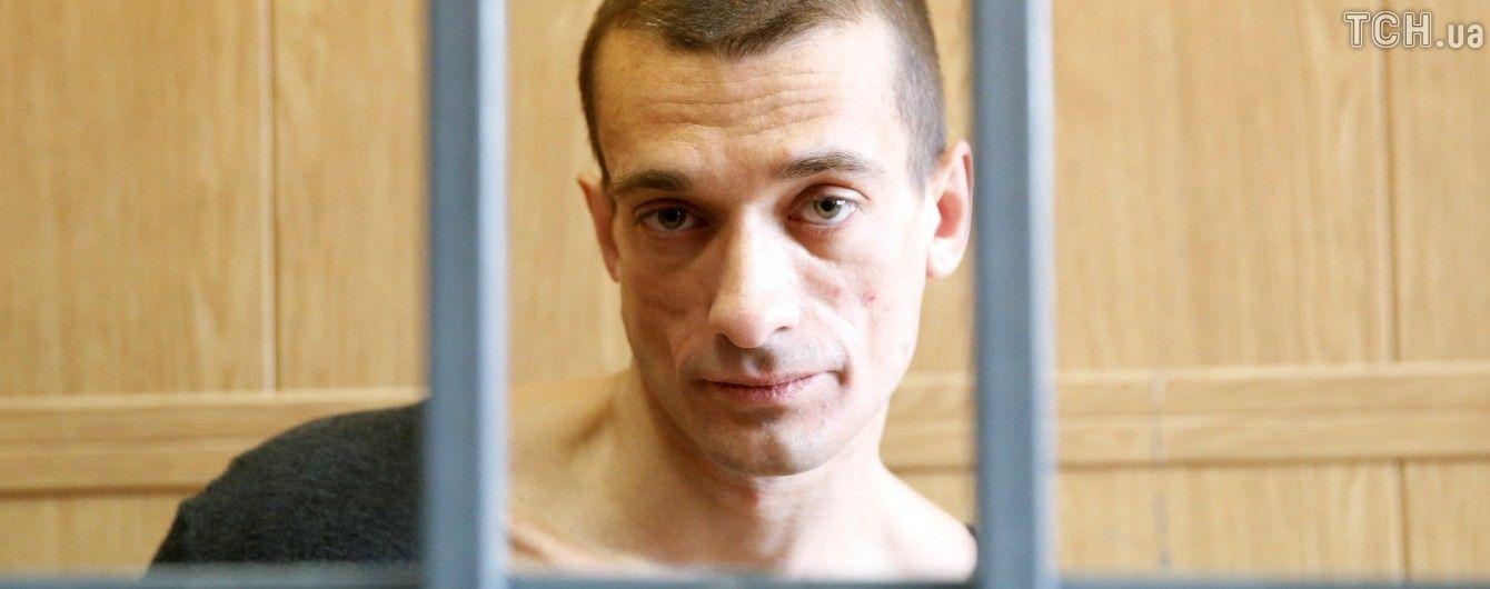 Павленського визнали винним і звільнили