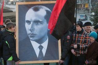 У Києві з'явився проспект Степана Бандери