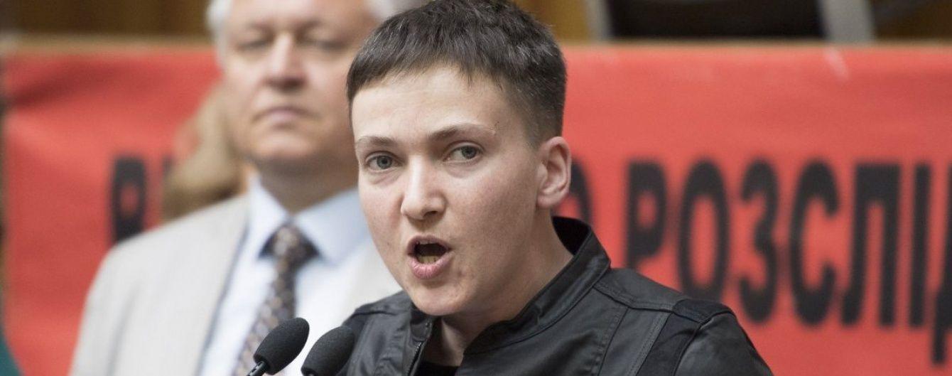 Савченко розповіла, хто подарував їй 205 тисяч гривень