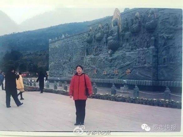 Молода пара, Китай_2