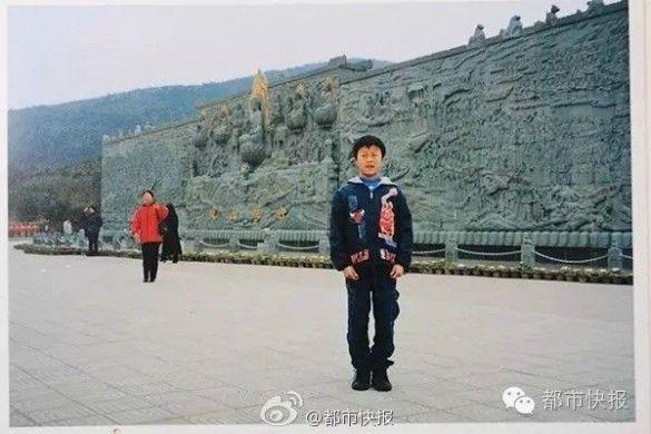 Молода пара, Китай