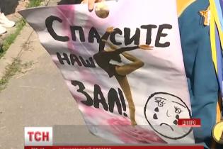 У Дніпрі гімнастки з булавами вийшли на протест проти закриття школи олімпійського резерву