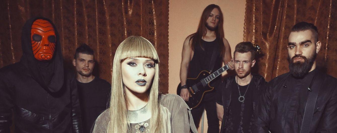 The Hardkiss представили потужну рок-композицію