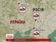 Росія нарощує свою присутність біля України і Білорусі