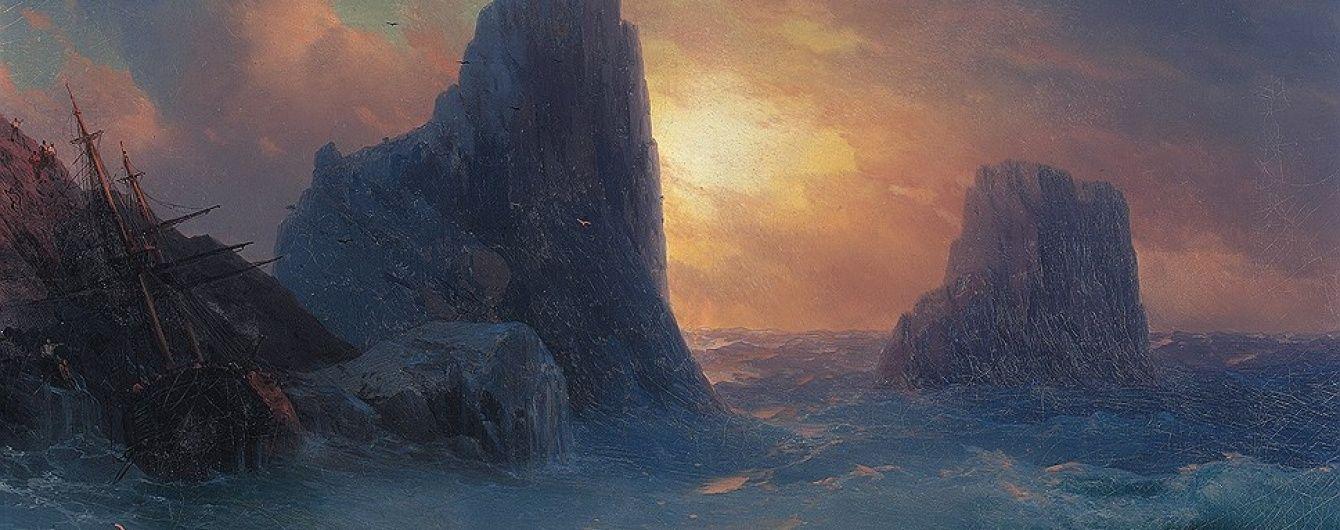 Росія продала за $ 228 тисяч картину Айвазовського