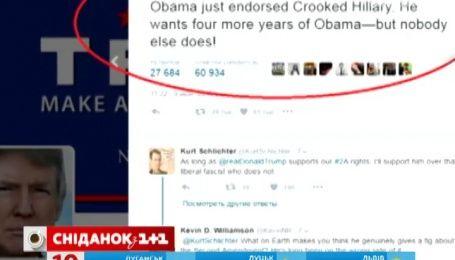 Барак Обама привселюдно і офіційно підтримав Гілларі Клінтон