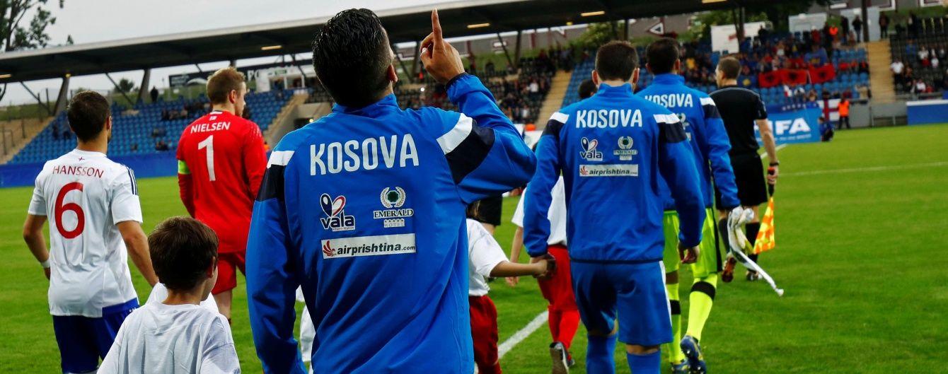 Збірна України таки зіграє із Косово у відборі на чемпіонат світу-2018