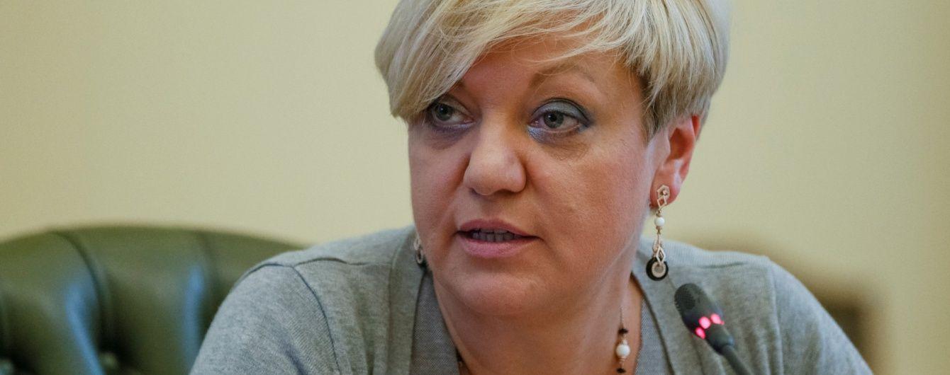 Гонтарева запевняє, що з доходів отримує лише зарплату – 163 тисячі гривень щомісяця